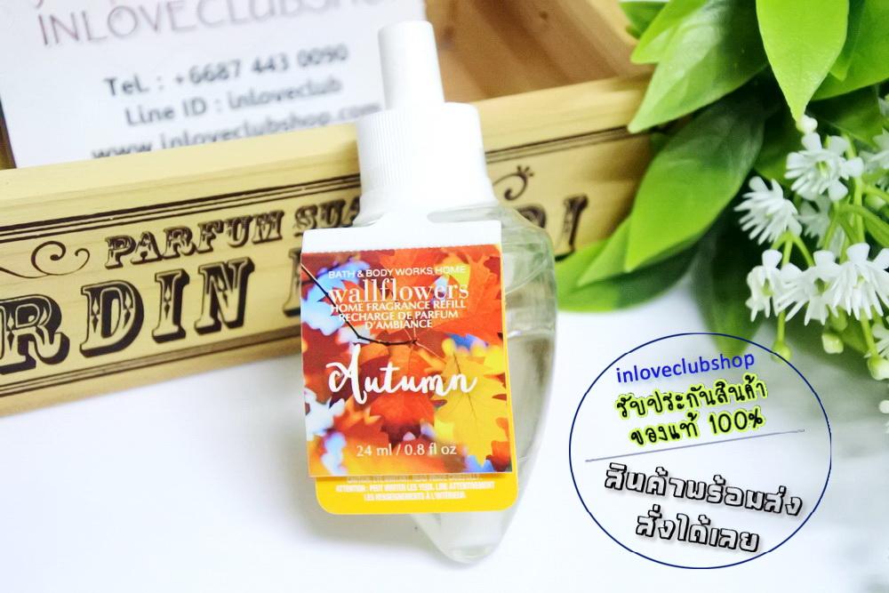 Bath & Body Works / Wallflowers Fragrance Refill 24 ml. (Autumn)