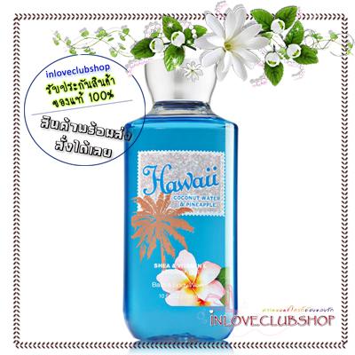 Bath & Body Works / Shower Gel 295 ml. (Hawaii - Coconut Water & Pineapple) *Limited Edition