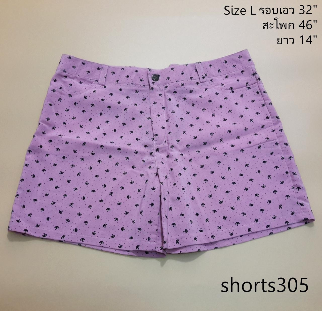 shorts305 กางเกงขาสั้น กระดุมซิป ผ้ายีนส์เทียมลายร่ม สีชมพู Size L