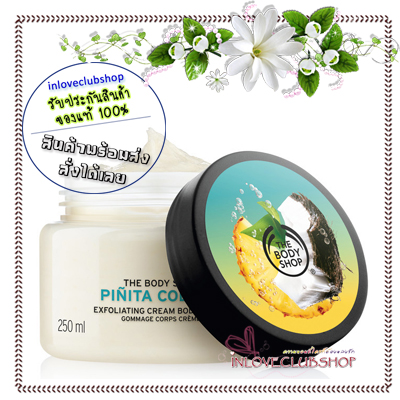 The Body Shop / Exfoliating Cream Body Scrub 250 ml. (Pinita Colada)