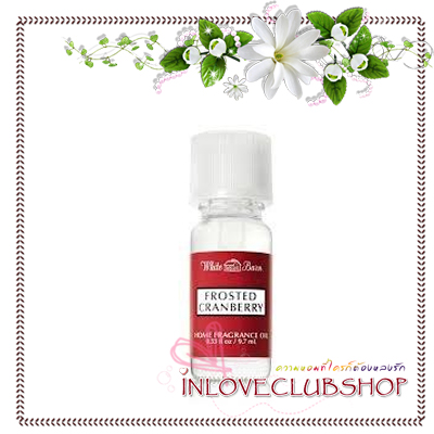 Bath & Body Works / Home Fragrance Oil 9.7 ml. (Frosted Cranberry)