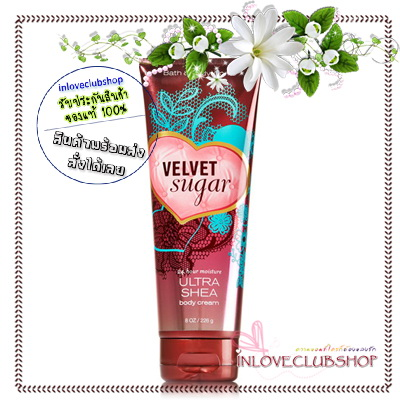 Bath & Body Works / Ultra Shea Body Cream 226 ml. (Velvet Sugar) #AIR