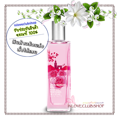 The Body Shop / Eau de Toilette 50 ml. (Atlas Mountain Rose)