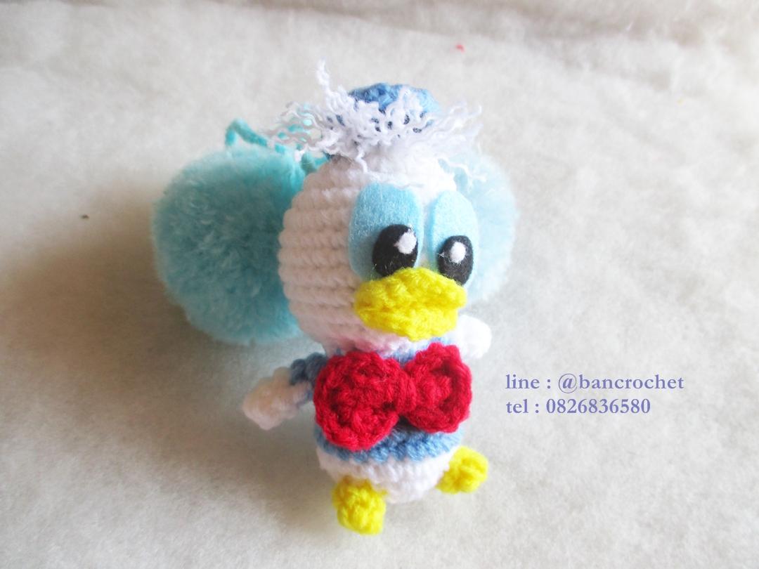 ที่ห้อยกระเป๋า พวงกุญแจตุ๊กตา โดนัลด์ ดั๊ก dolls pom pom amigurumi crochet keychain