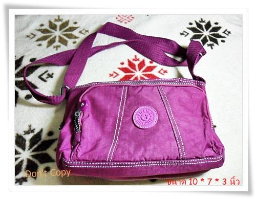 กระเป๋าสะพายข้าง Kipling 2 ซิป สีม่วง K502