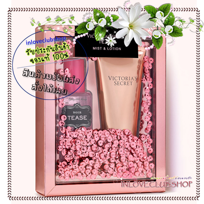 Victoria's Secret / Gift Set Fragrance Lotion 100 ml.+ Fragrance Mist 75 ml. (Tease)