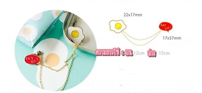 เข็มกลัดติดปกเสื้อรูปไข่ดาว EAT ME!
