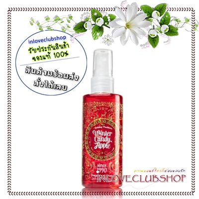 Bath & Body Works / Travel Size Fragrance Mist 88 ml. (Winter Candy Apple) *Limited Edition