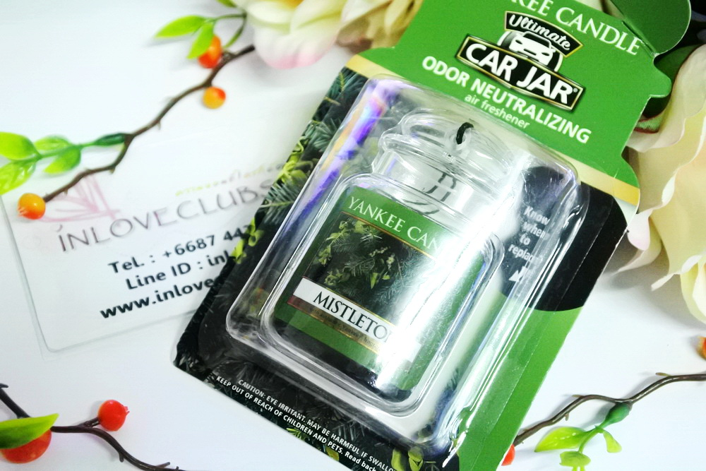 Yankee Candle / Car Jar Ultimate (Mistletoe)