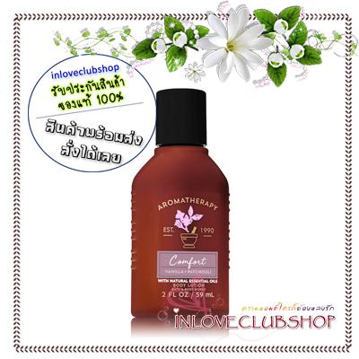 Bath & Body Works / Travel Size Body Lotion 59 ml. (Comfort - Vanilla & Patchouli)