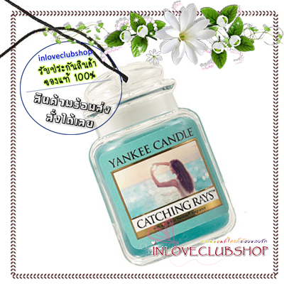 Yankee Candle / Car Jar Ultimate (Catching Rays)