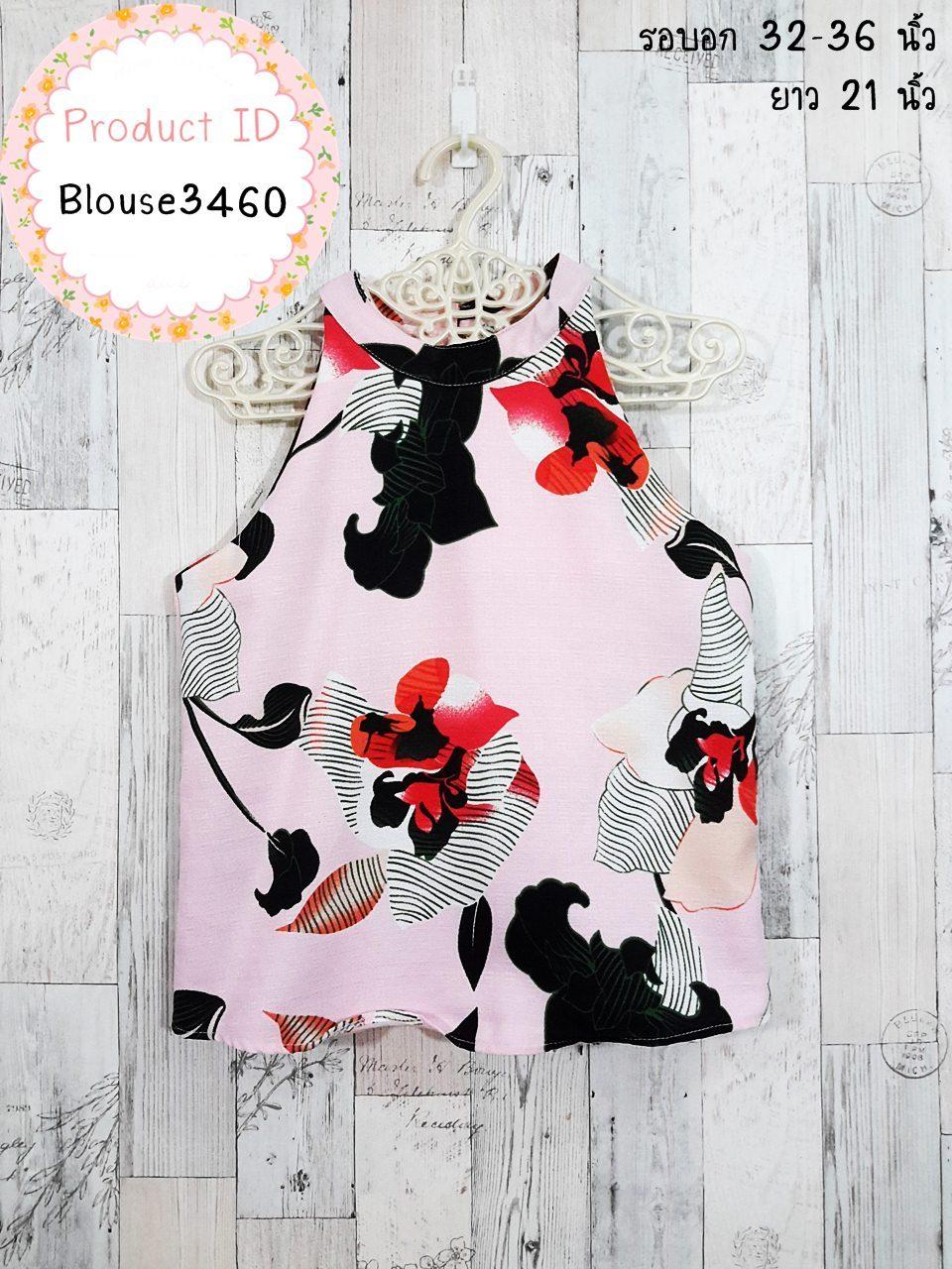 LOT SALE!! Blouse3460 เสื้อแฟชั่นทรงสวย คอกลม ไหล่ล้ำ ผ้ามิลิน(ผ้าทอหนาเนื้อดี) ลายดอกไม้โทนสีชมพู