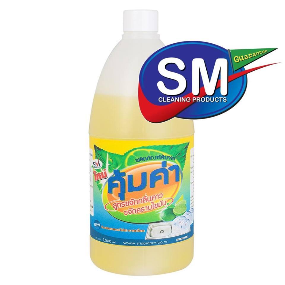 น้ำยาล้างจาน ตรา คุ้มค่า สูตรมะนาว ผสมน้ำได้ 8 เท่า คราบไขมันหมดจด 1000 ml