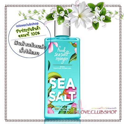 Bath & Body Works / Shower Gel 236 ml. (Fresh Sea Salt Mango) *Limited Edition *NEW