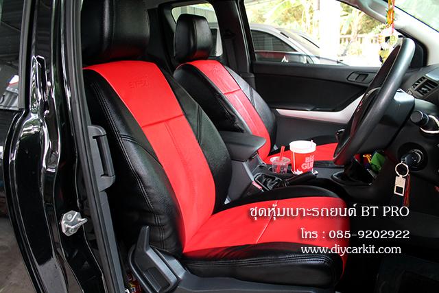 หุ้มเบาะรถยนต์BT50 Pro Cab