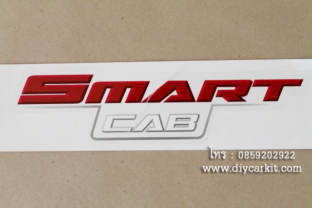 สติ๊กเกอร์ Smart Cab