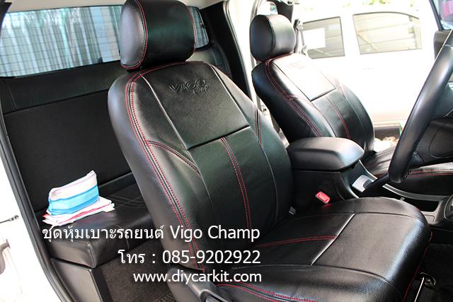 หุ้มเบาะรถยนต์ Vigo Champ 2Dr