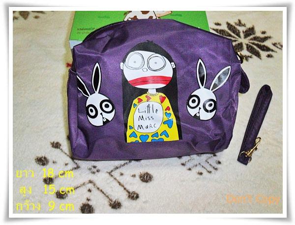 กระเป๋าใส่ของ กระเป๋าใส่เครื่องสำอางค์ Marc By Marc Jacob สีม่วงใบใหญ่