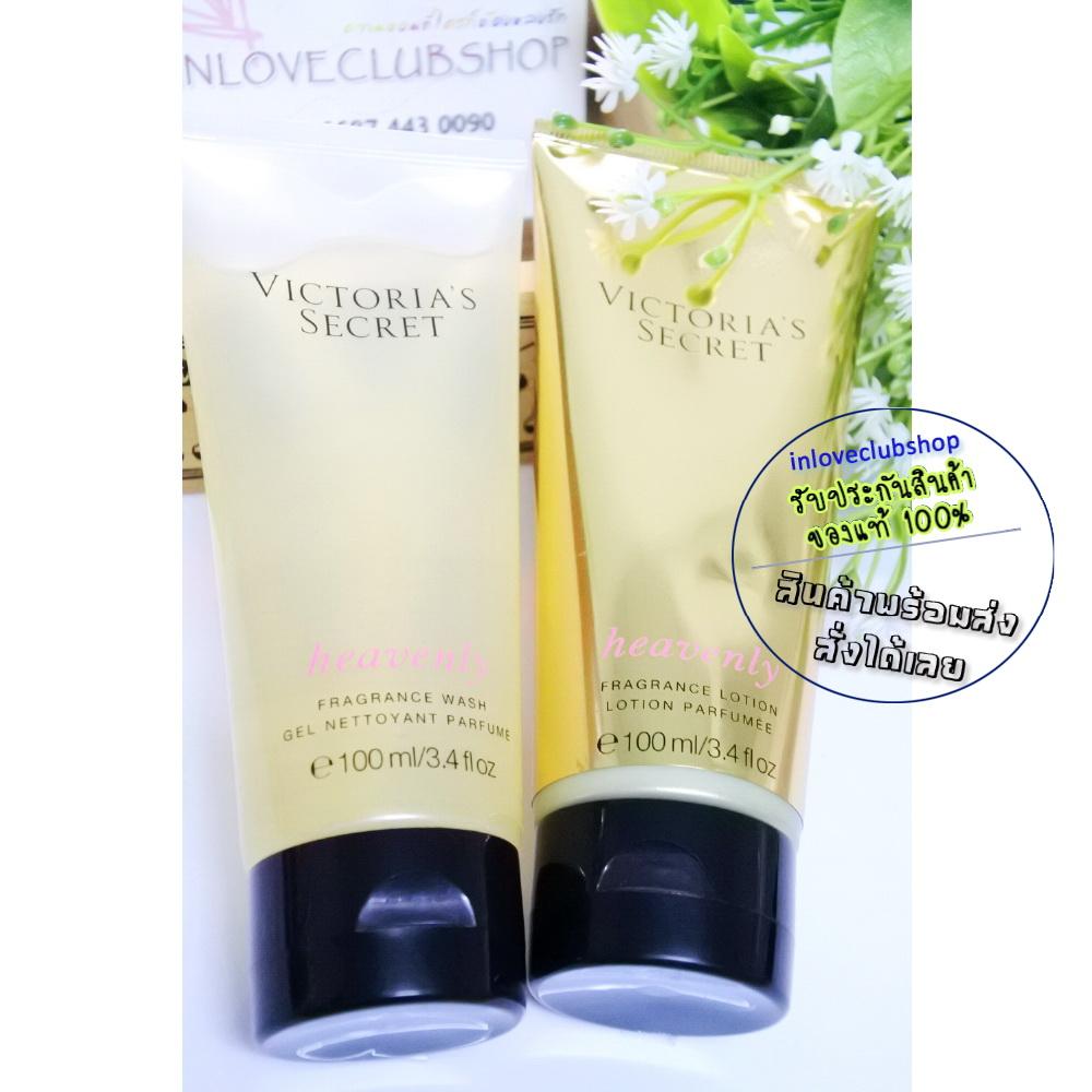 Victoria's Secret / Fragrance Lotion + Fragrance Wash 100 ml. (Heavenly) *ขายดี