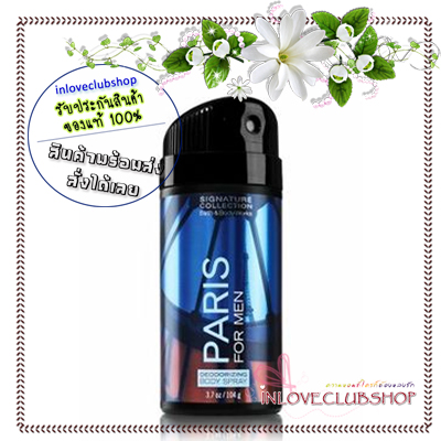 Bath & Body Works / Deodorizing Body Spray 104 g. (Paris) *For Men