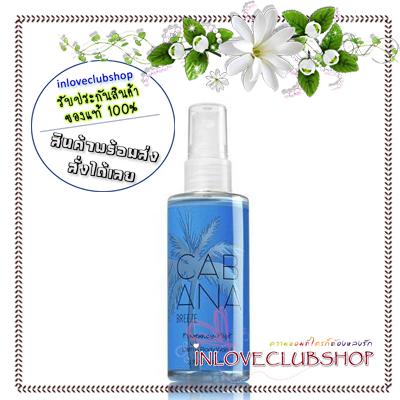 Bath & Body Works / Travel Size Fragrance Mist 88 ml. (Cabana Breeze) *Limited Edition