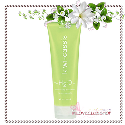 H2O Plus / Moisturizing Body Balm 240 ml. (Kiwi-Cassis)