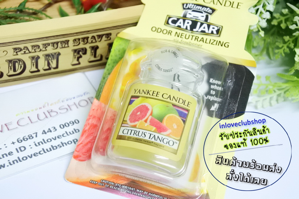 Yankee Candle / Car Jar Ultimate (Citrus Tango)