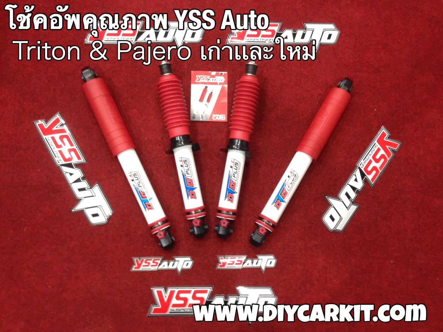 โช้ครถยนต์ YSS For All New Triton
