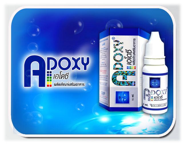 เอโดซี ADOXY 15 ml. ผลิตภัณฑ์ที่มีรางวัลการันตีด้านคุณภาพ ช่วยกระตุ้นระบบภูมิต้านทาน เพิ่มออกซิเจนให้กับเซลล์