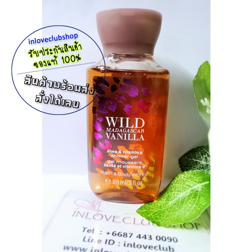 Bath & Body Works / Travel Size Shower Gel 88 ml. (Wild Madagascar Vanilla)