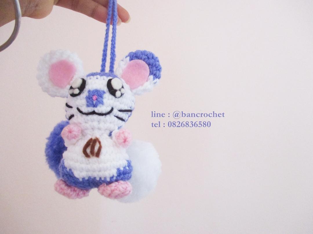ที่ห้อยกระเป๋า พวงกุญแจตุ๊กตา หนูแฮมเตอร์ถักโครเชต์ hamster dolls pom pom amigurumi crochet keychain