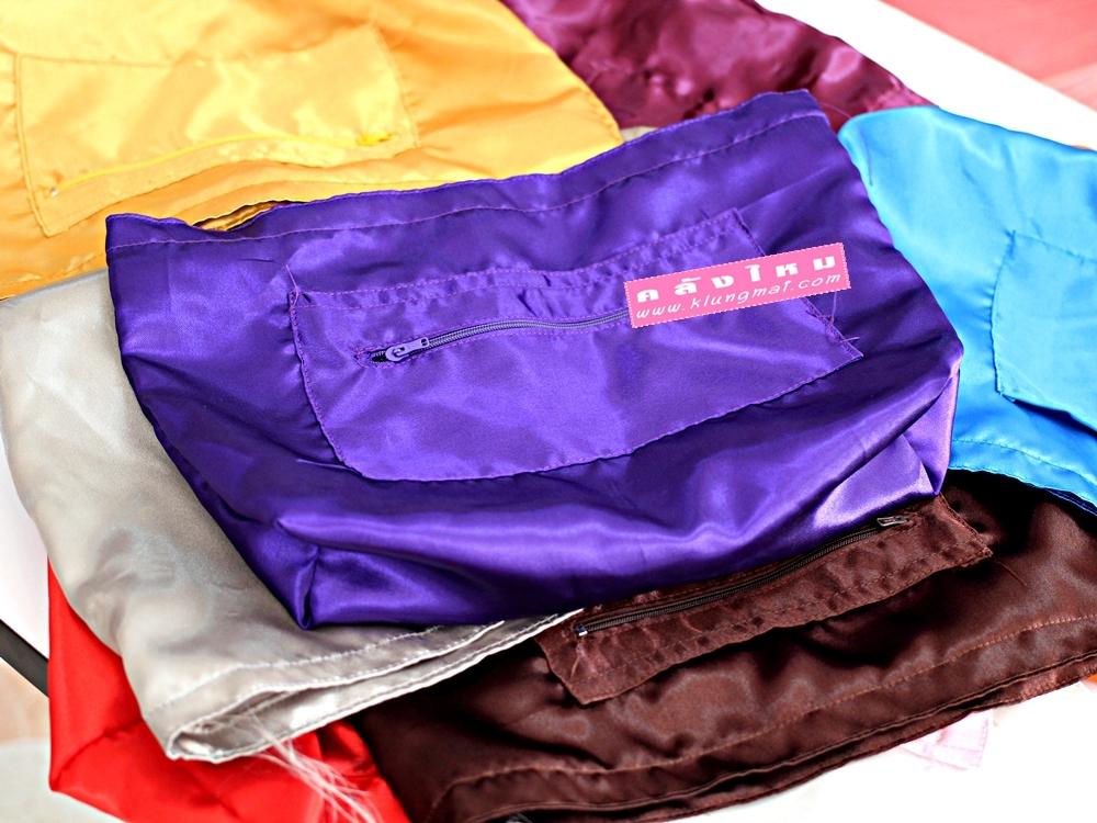 ผ้าซับในกระเป๋า แบบสำเร็จ (ขนาดใหญ่)