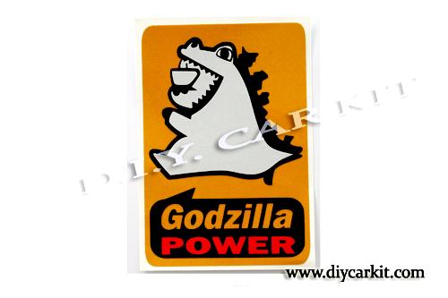 สติ๊กเกอร์สะท้อนแสง Godzilla