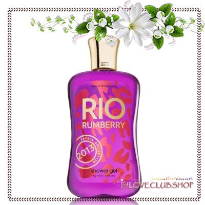 Bath & Body Works / Shower Gel 295 ml. (Rio Rumberry) *Limited Edition