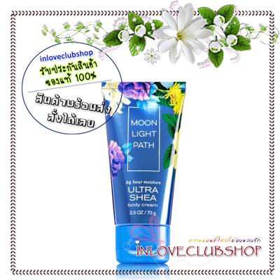 Bath & Body Works / Travel Size Body Cream 70 g. (Moonlight Path)