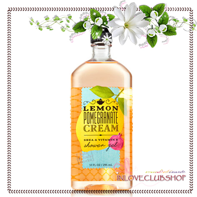 Bath & Body Works / Shower Gel 295 ml. (Lemon Pomegranate) *Limited Edition