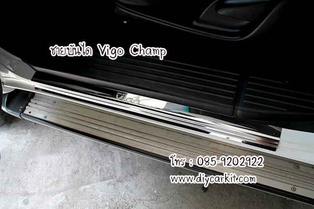 ชายบันไดสแตนเลส 2 ประตู Vigo Champ