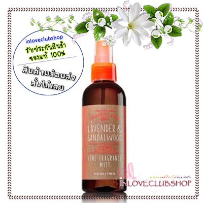 Bath & Body Works / Fine Fragrance Mist 176 ml. (Lavender & Sandalwood) *Limited Edition