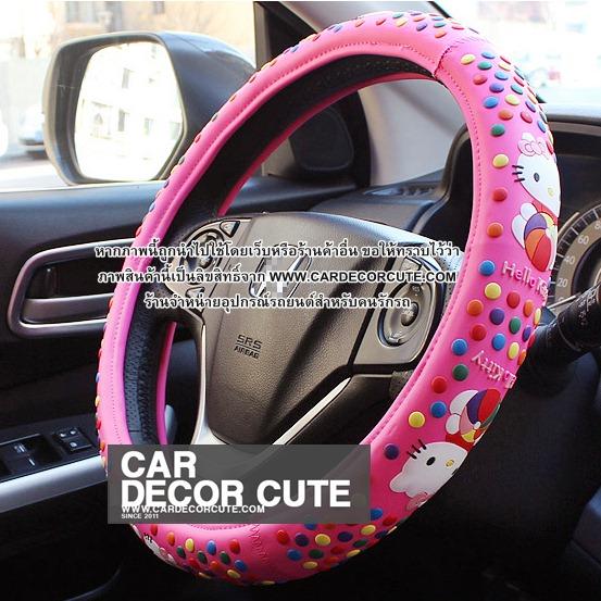 HELLO KITTY - CANDY PINK หุ้มพวงมาลัยรถยนต์ PVC 3D