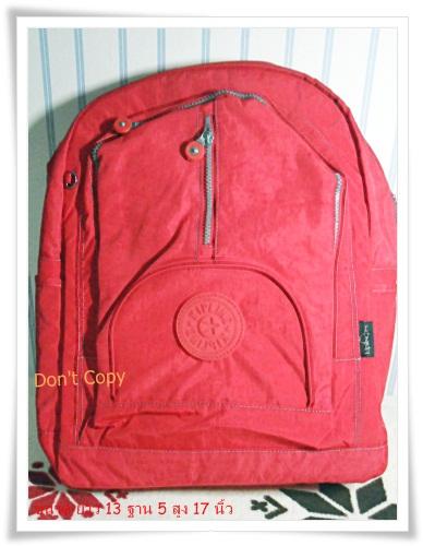 กระเป๋าสะพาย Kipling สีแดง KP004