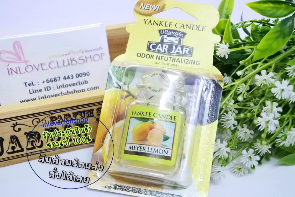 Yankee Candle / Car Jar Ultimate (Meyer Lemon)