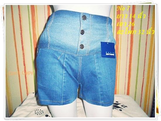 กางเกงขาสั้น เอว 26-30 นิ้ว ยาว 14 นิ้ว