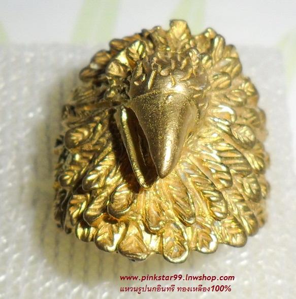 C004 แหวนรูปนกอินทรี ทองเหลือง 100%