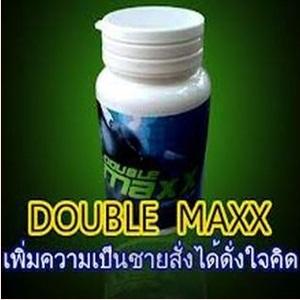 กล้าการันตี ของแท้100% DOUBLEMAXX ดับเบิ้ลแม็กซ์ อาหารเสริมสำหรับท่านชาย จากรายการทีวี 30 ช่อง เพิ่มขนาด แข็ง อึด ทน สมความเป็นชาย