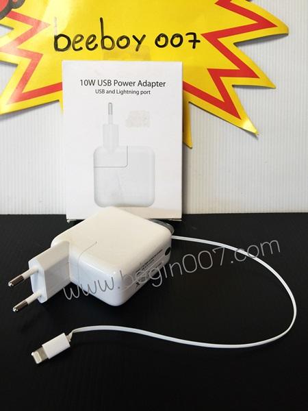 ใหม่ หัวชาร์จ Adapter ipad + USB + i5 + 6 +7+ ipad พร้อมสายยืดหด เก็บในคัว