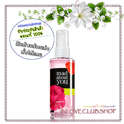 Bath & Body Works / Travel Size Fragrance Mist 88 ml. (Mad About You)