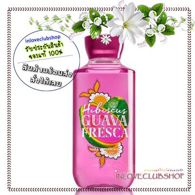 Bath & Body Works / Shower Gel 295 ml. (Hibiscus Guava Fresca) *Limited Edition