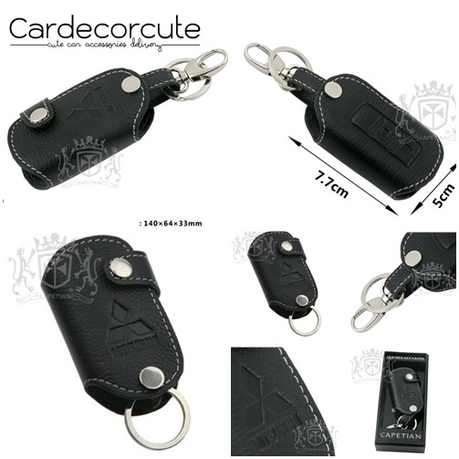 ( ลด 15 % ) MITSUBISHI - กระเป๋าใส่กุญแจ KOS 2