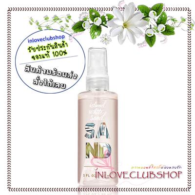 Bath & Body Works / Travel Size Fragrance Mist 88 ml. (Island White Sand) *Limited Edition