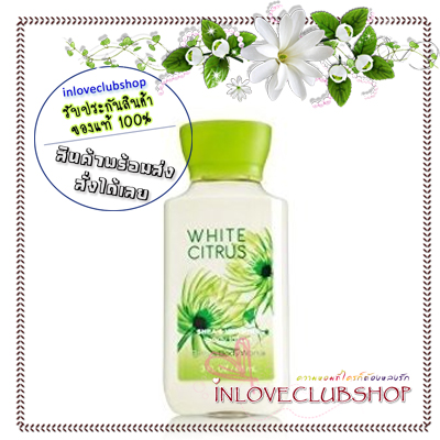 Bath & Body Works / Travel Size Body Lotion 88 ml. (White Citrus)